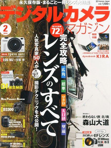 201402表1.jpg