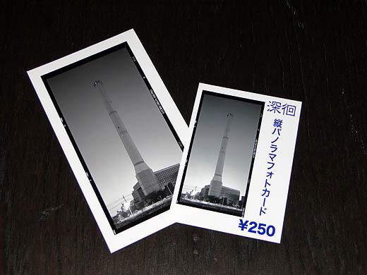 6650-52.jpg