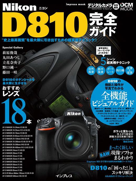 D810表1_52.jpg