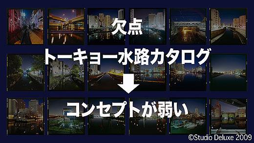 オノデラヒロトモ_32-52.jpg