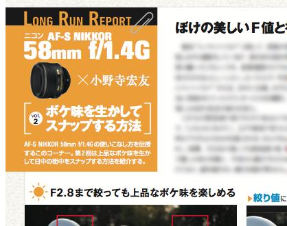 スクリーンショット 2014-01-20 4.56.47.png