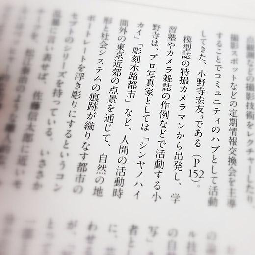 IMG_4777_52.jpg