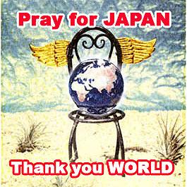 Pray for Japan2.jpg