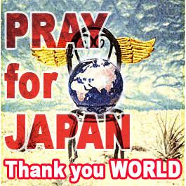 Pray for Japan4.jpg
