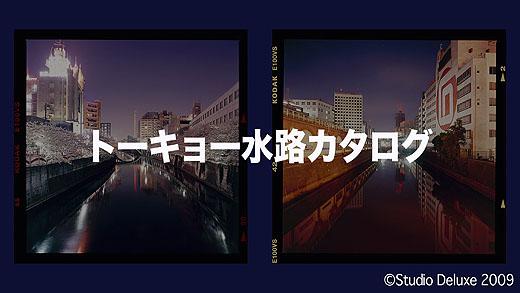オノデラヒロトモ_19-52.jpg