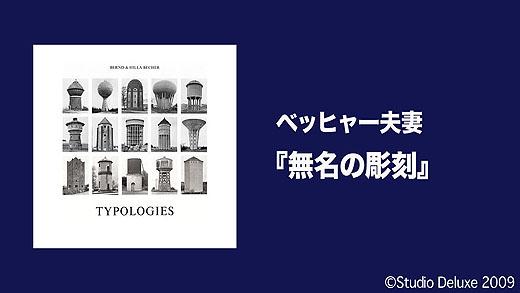 オノデラヒロトモ_33-52.jpg