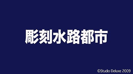 オノデラヒロトモ_35-52.jpg