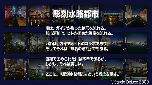 オノデラヒロトモ_36-52.jpg