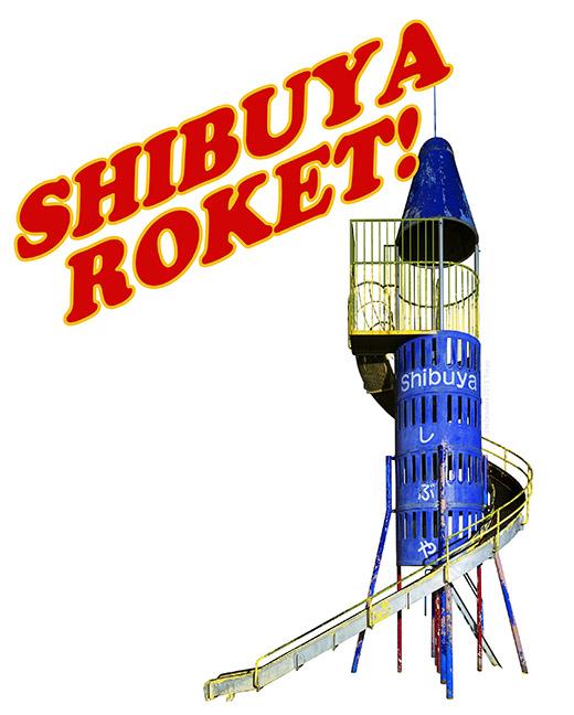 渋谷ロケットTシャツ用52.jpg