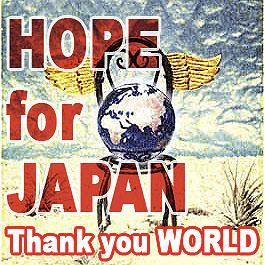 Hope for Japan.jpg