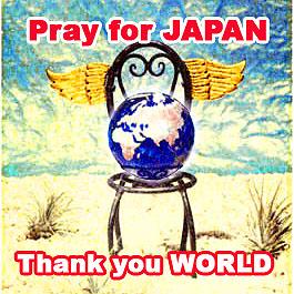 Pray for Japan.jpg