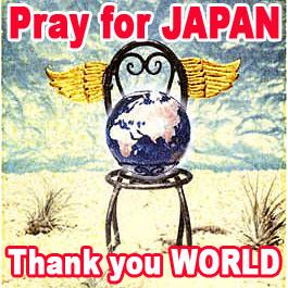 Pray for Japan3.jpg